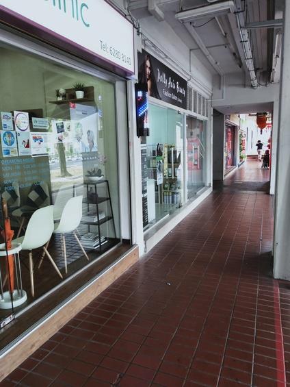 Hougang Avenue 1