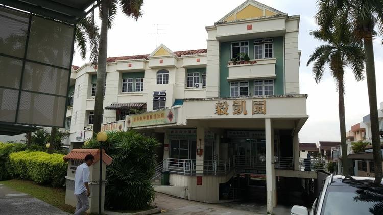 Yikai Court