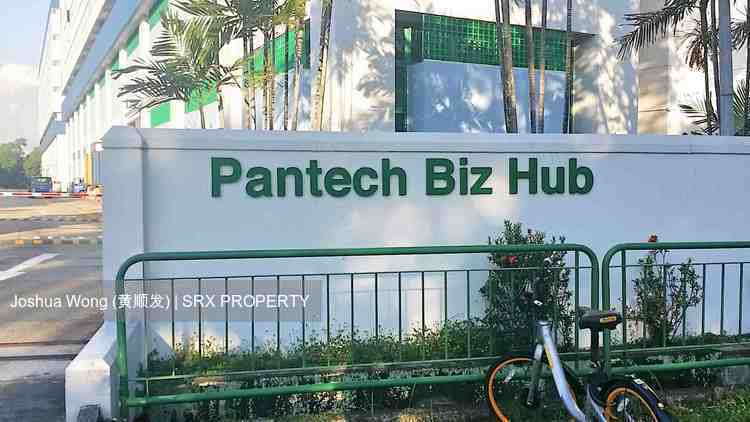 Pantech Business Hub (D5), Factory #212976691