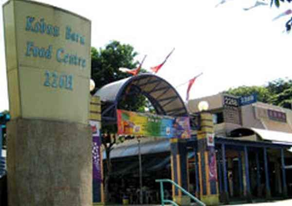 Ang Mo Kio Avenue 1