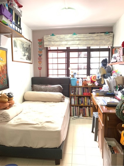 161 Mei Ling Street