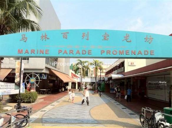 Marine Parade Central