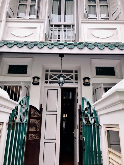 Joo Chiat Place