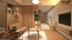 One Holland Village Residences photo thumbnail #10