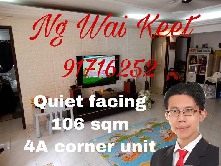 550 Hougang Street 51