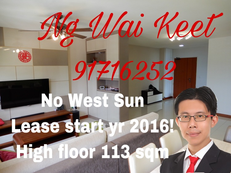 469B Sengkang West Way