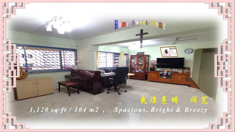 281 Choa Chu Kang Avenue 3
