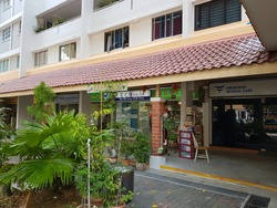 Ang Mo Kio Avenue 10 photo thumbnail #1