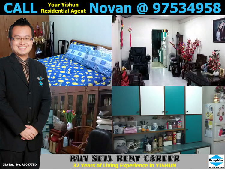 138 Yishun Ring Road