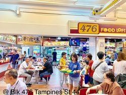 Tampines Street 43 photo thumbnail #19
