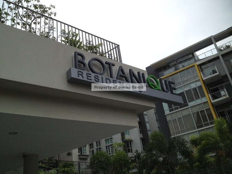 Residences Botanique