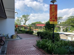 352 Clementi Avenue 2 photo thumbnail #5
