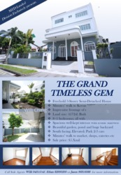 Flower Road (D19), Semi-Detached #221719501