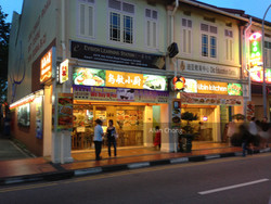 Joo Chiat Road photo thumbnail #5