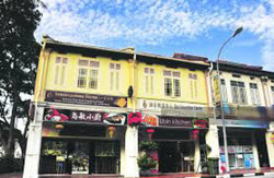 Joo Chiat Road photo thumbnail #1