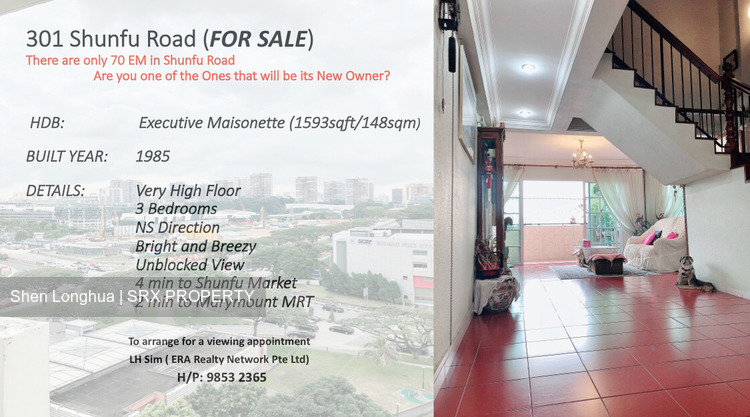 Blk 301 Shunfu Road (Bishan), HDB Executive #264631701