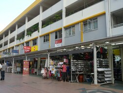 New Upper Changi Road (D16), HDB Shop House #233253531