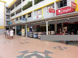 220 Bedok Central photo thumbnail #2