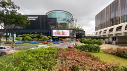 Paya Lebar Square photo thumbnail #1