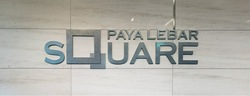 Paya Lebar Square photo thumbnail #7