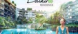 Daintree Residence photo thumbnail #5