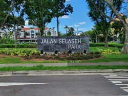 Seletar Hills Estate (D28), Terrace #238696641