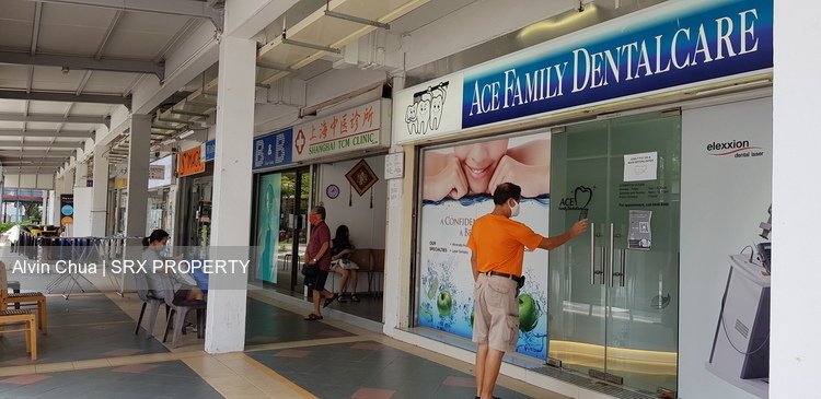 New Upper Changi Road (D16), HDB Shop House #250941701