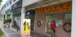 New Upper Changi Road (D16), HDB Shop House #250941751
