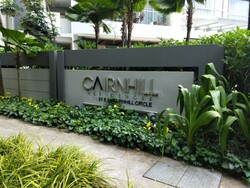 cairnhill-residences photo thumbnail #10