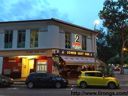 YR GAIN! Cheapest PSF tenanted FH Shophouse in entire East (D15), Shop House #254663891