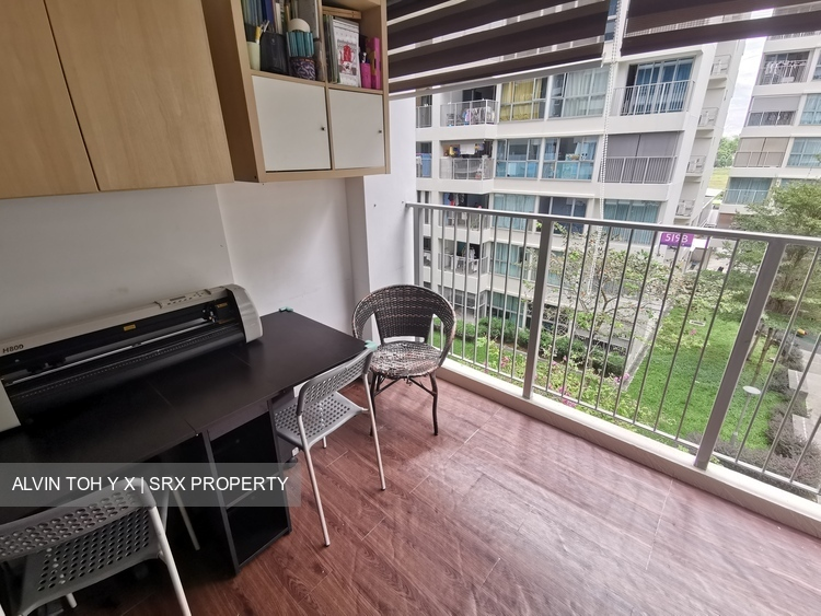 Blk 520A Centrale 8 At Tampines (Tampines), HDB 3 Rooms #255701491