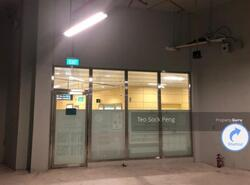 Shops for Rent at MRT stations  (D12), Retail #269237691