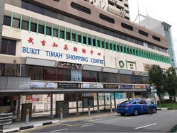Bukit Timah Shopping Centre (D21), Retail #262949141