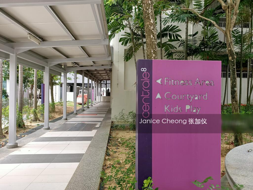Blk 519C Centrale 8 At Tampines (Tampines), HDB 4 Rooms #274423771