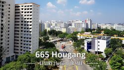 hougang-avenue-4 photo thumbnail #5