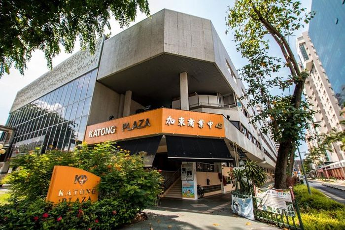 Katong Plaza on sale en bloc at $188m