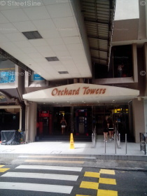 orchard-towers photo thumbnail #8