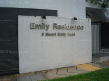 Emily Residence photo thumbnail #16