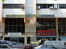 King Georges Building photo thumbnail #18