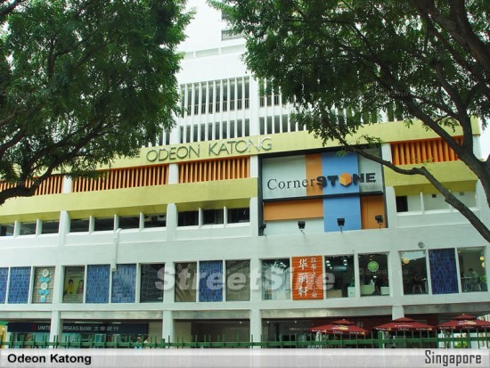 Odeon Katong Shopping Complex thumbnail photo