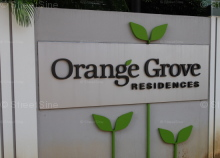 Orange Grove Residences photo thumbnail #11