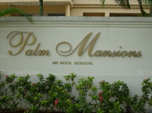 Palm Mansions photo thumbnail #16