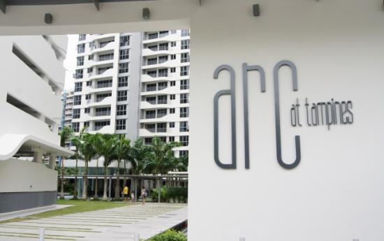 Arc at Tampines thumbnail photo
