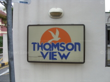 Thomson View Condominium photo thumbnail #12