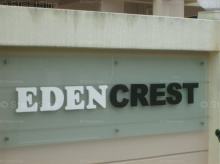 Eden Crest (D19), Apartment #1143052