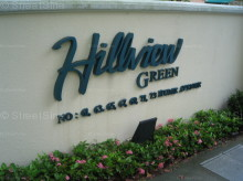 Hillview Green (D21), Condominium #983812
