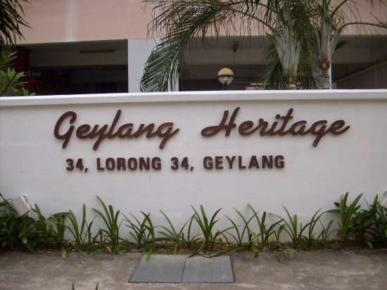 Geylang Heritage thumbnail photo
