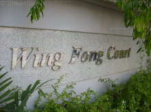Wing Fong Court photo thumbnail #12