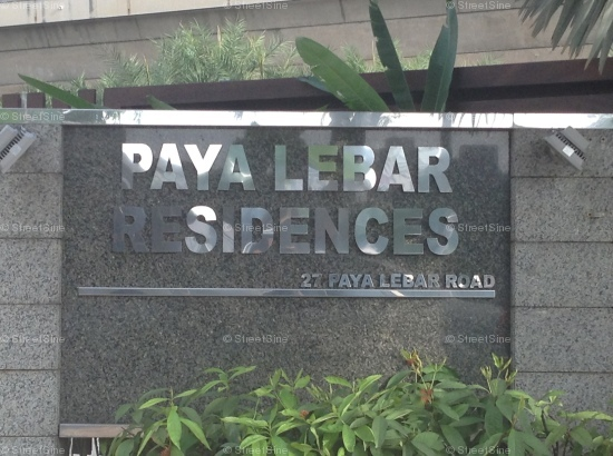 Paya Lebar Residences thumbnail photo