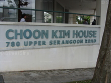 Choon Kim House project photo
